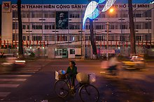 Communist Party Youth League of Ho Chi Minh City.  ( )